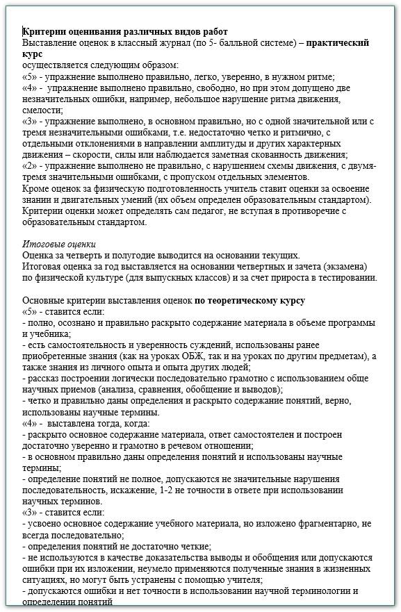 Дубровин и а судебная медицина сборник ситуационнyх задач