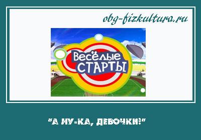 программы воспитательной работы для детских домов