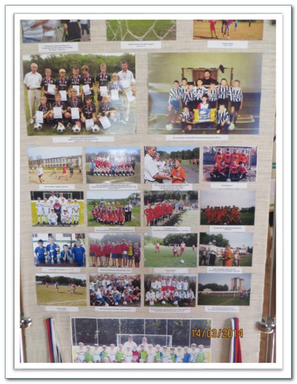 молодежный спорт во льговском районе