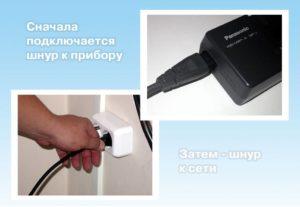 Когда нельзя использовать электроприборы